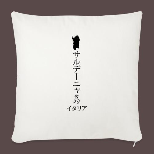 Sardegna Japan - Copricuscino per divano, 45 x 45 cm