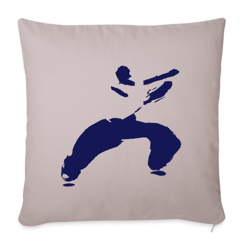 kung fu - Sofa pillowcase 17,3'' x 17,3'' (45 x 45 cm)