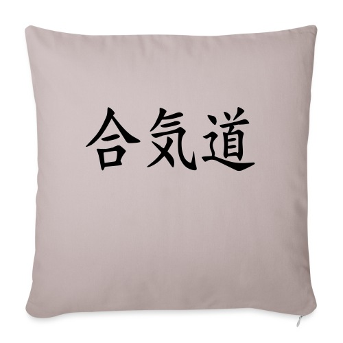 KANJI - Soffkuddsöverdrag, 45 x 45 cm