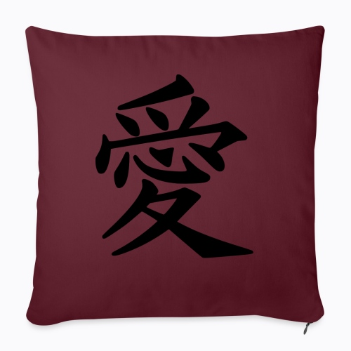 love symbol - Sofa pillowcase 17,3'' x 17,3'' (45 x 45 cm)