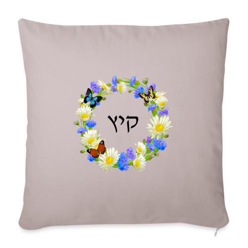 Corona floral verano, hebreo - Funda de cojín, 45 x 45 cm