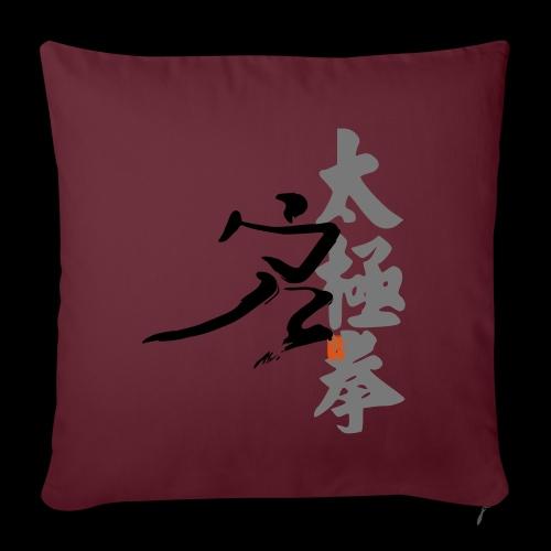 taiji danbian - Sofakissenbezug 44 x 44 cm