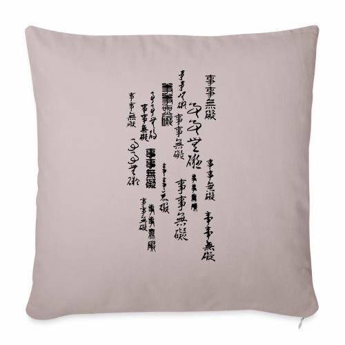 shishiwuai matrixrain - Sofakissenbezug 44 x 44 cm