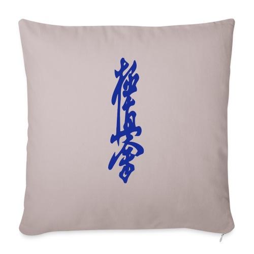 KyokuShin - Sierkussenhoes, 45 x 45 cm