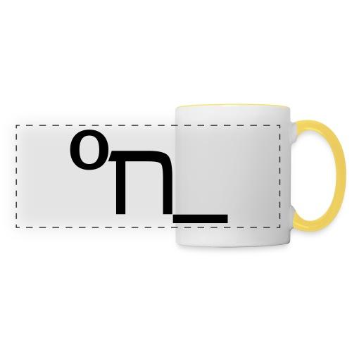 DRUNK - Panoramic Mug