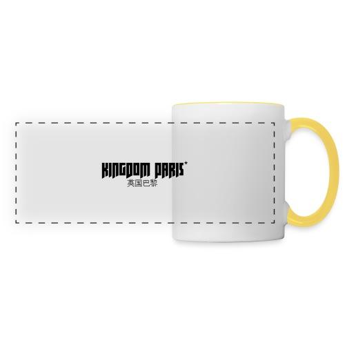 Logo_1 - Mug panoramique contrasté et blanc