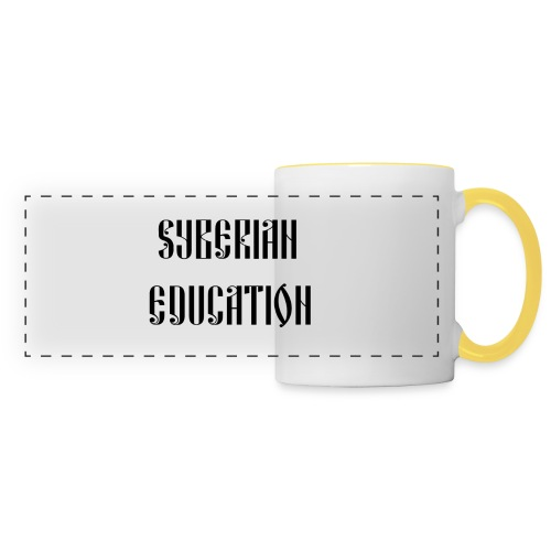 Russia Russland Syberian Education - Panoramic Mug