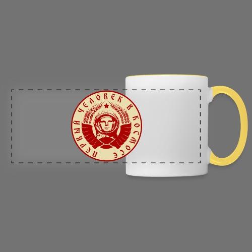Cosmonaut 2c - Panoramic Mug