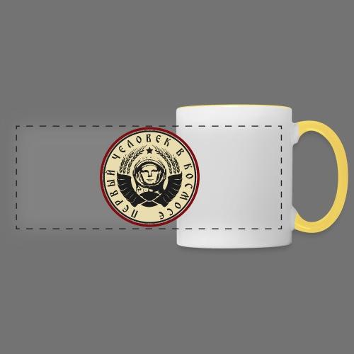 Cosmonaut 4c - Panoramic Mug