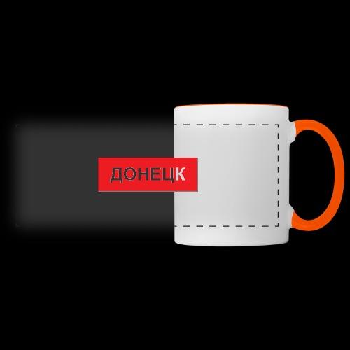 Donezk - Utoka - Panoramatasse