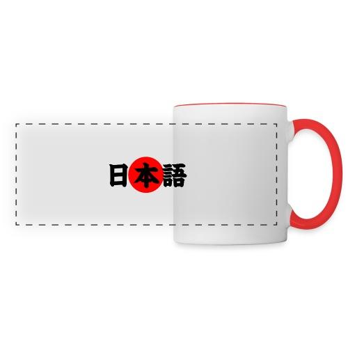 japanese - Panoraamamuki