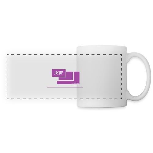 thoughtful mom gay design box logo - Panoraamamuki