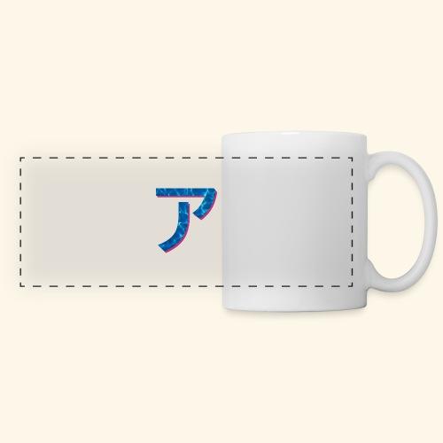 ア logo - Mug panoramique contrasté et blanc