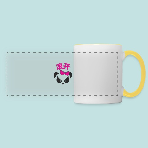 Sweary Panda - Panoramic Mug