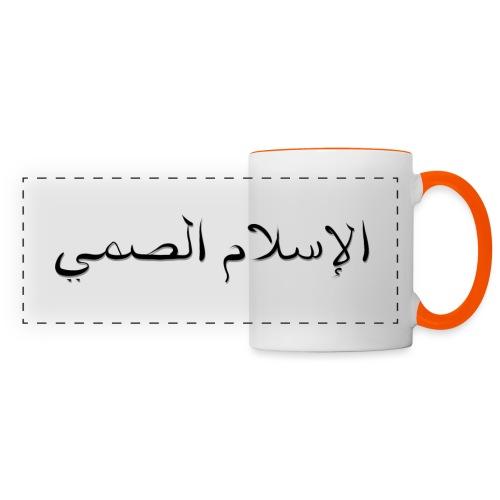 Deaf Islam - Panoramatasse