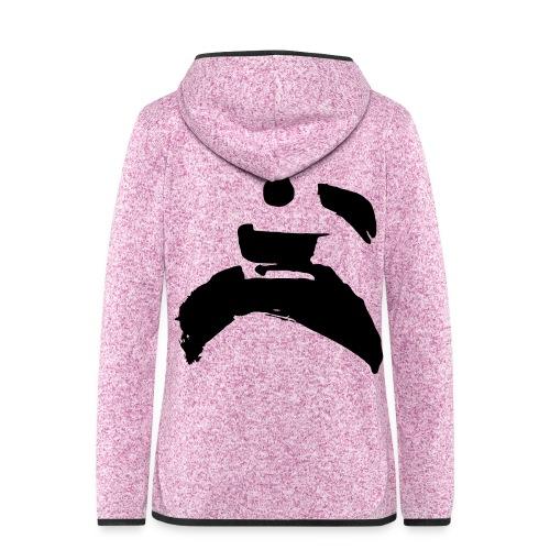 kung fu - Women's Hooded Fleece Jacket