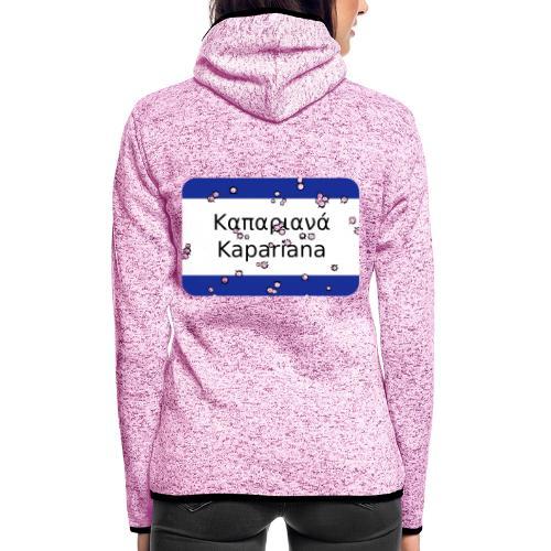 mg kapariana - Frauen Kapuzen-Fleecejacke