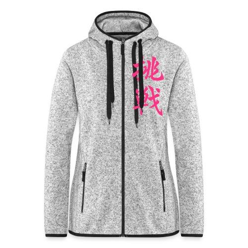 Chosen-1 - Women's Hooded Fleece Jacket