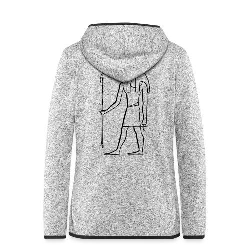 Ancien Dieu Egyptien - Veste à capuche polaire pour femmes