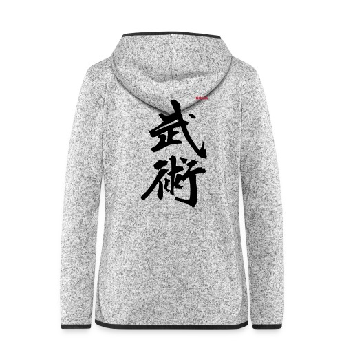 NINJA - martial arts co - Women's Hooded Fleece Jacket