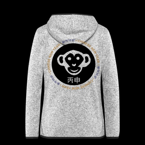 CHINESE NEW YEAR monkey - Women's Hooded Fleece Jacket
