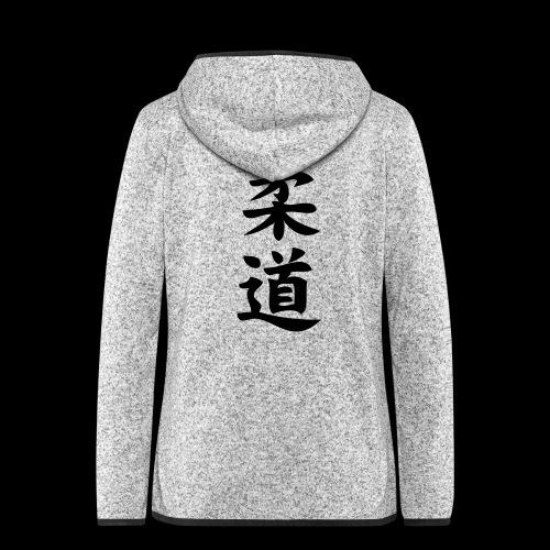 judo - Bluza polarowa damska z kapturem