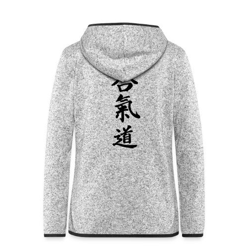 Aikido Kanji - Women's Hooded Fleece Jacket
