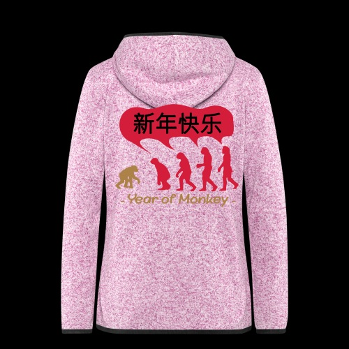 kung hei fat choi monkey - Women's Hooded Fleece Jacket