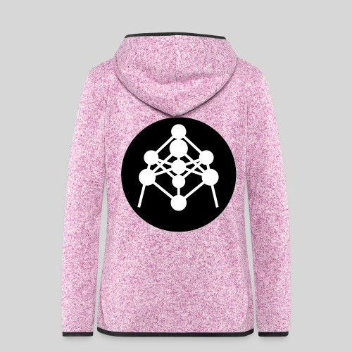 Atomium - Veste à capuche polaire pour femmes