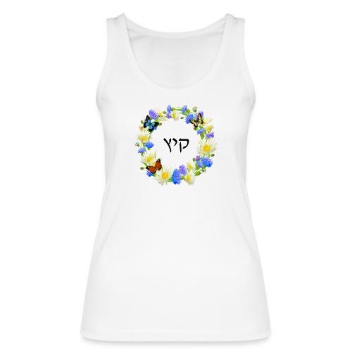 Corona floral verano, hebreo - Camiseta de tirantes ecológica mujer de Stanley & Stella