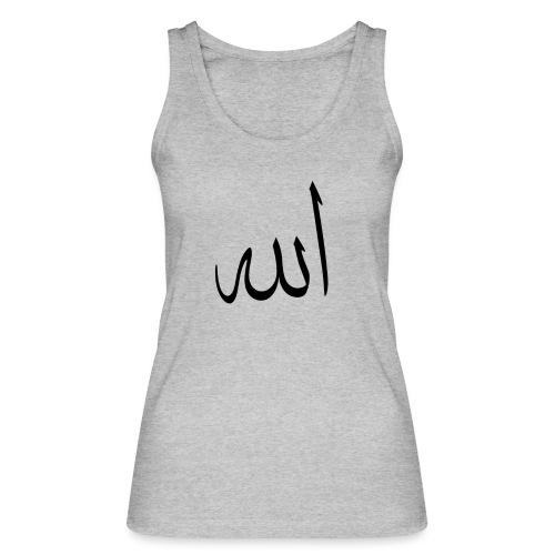 Allah - Débardeur bio Femme
