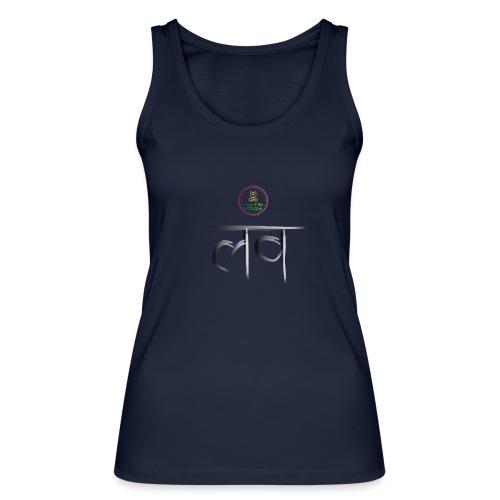 LOVE Sanskrit MaitriYoga - Débardeur bio Femme