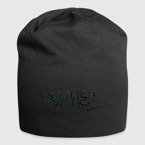 see u in hell - Jersey-Beanie