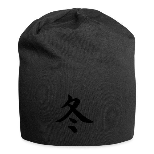 Winter (fuyu) Kalligrafie Japans Karakter (kanji) - Jersey-Beanie