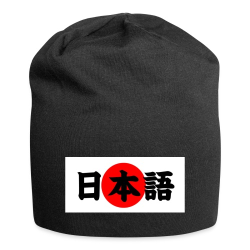 japanese - Jersey-pipo