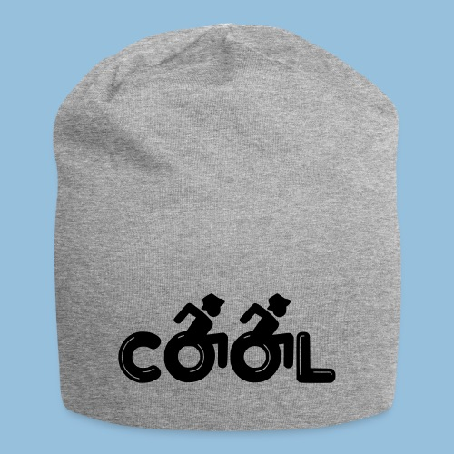 COOL 001 - Jersey-Beanie