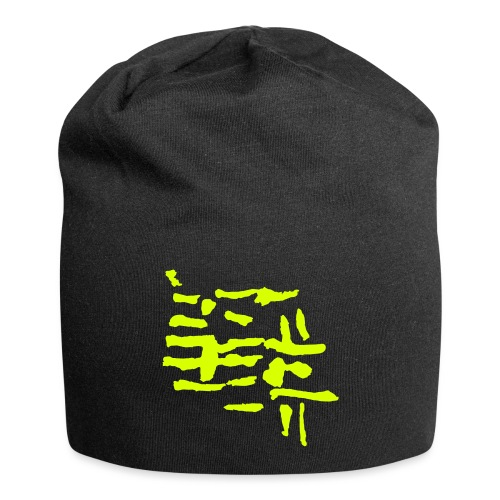 Structure / pattern - VINTAGE abstract - Jersey Beanie