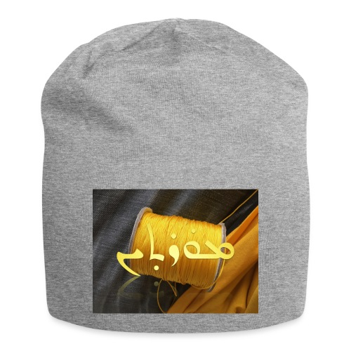 Mortinus Morten Golden Yellow - Jersey Beanie