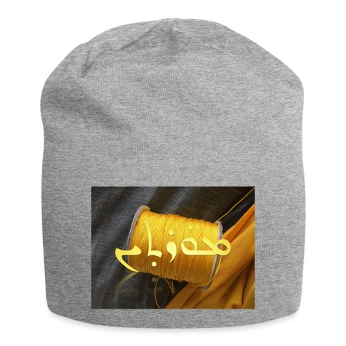 Mortinus Morten Golden Yellow - Jersey Beanie
