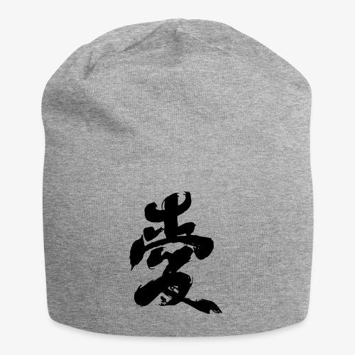 Japanese Kanji - Beanie in jersey