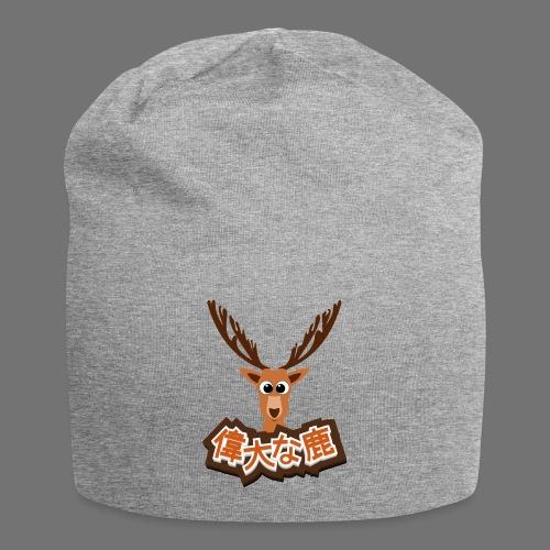 Suuri hirvi (Japani 偉大 な 鹿) - Jersey-pipo