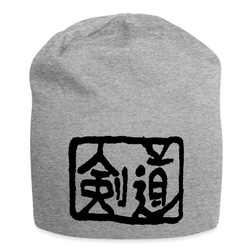 Kendo - Jersey Beanie