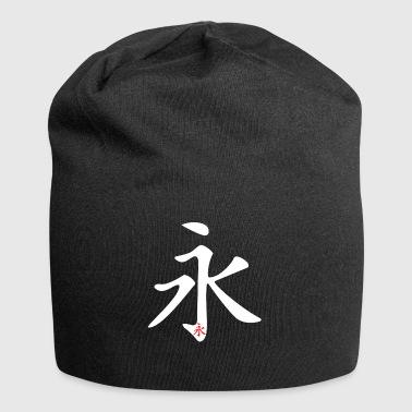 Eternidad blanca del kanji - Gorro holgado de tela de jersey