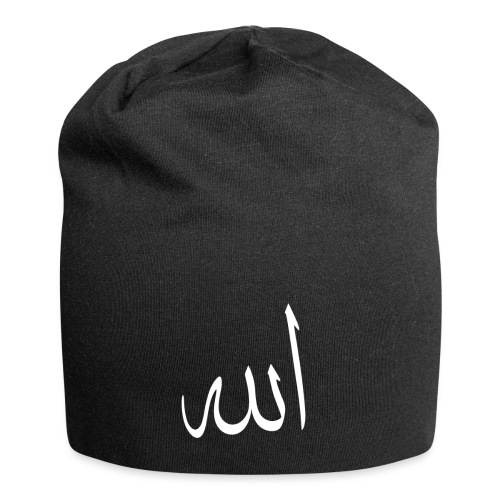 Allah - Bonnet en jersey