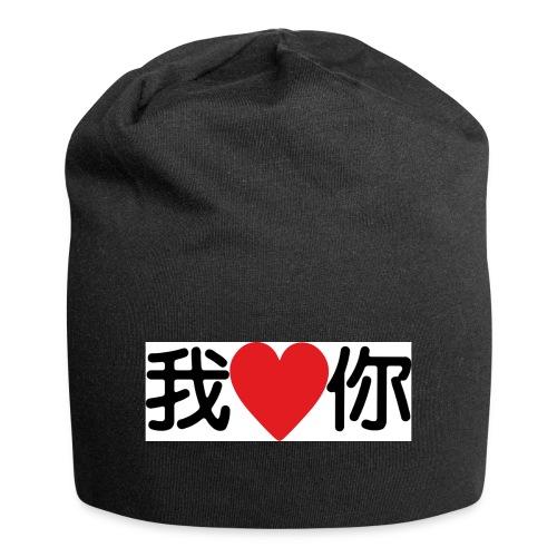 I love you, in chinese style - Bonnet en jersey