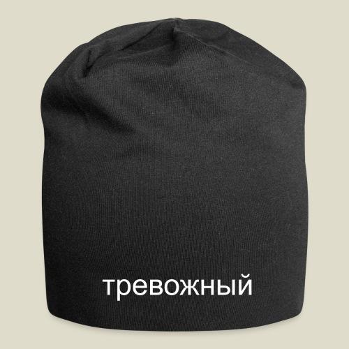 Dizruptive Russia - Jersey-Beanie