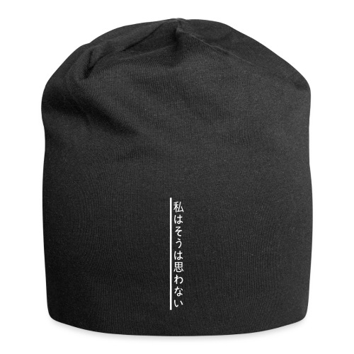 smn original one - Beanie in jersey