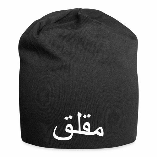 stoerend/arabisch - Jersey-Beanie