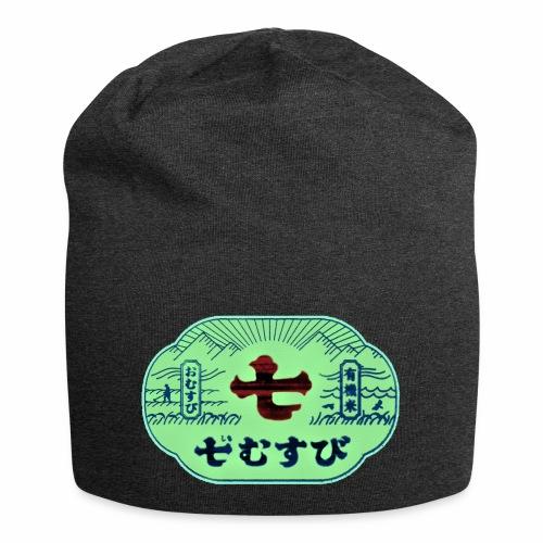 CHINESE SIGN DEF REDB - Bonnet en jersey