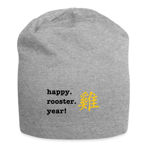 happy rooster year - Jersey Beanie